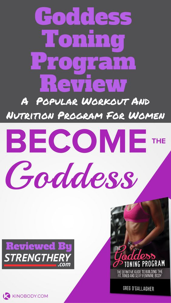 Do you want a stunning and sexy body? Not just a slim body, but one with the right curves and proportion. Check out this Kinobody Goddess Toning Program Review. A popular program for women.
