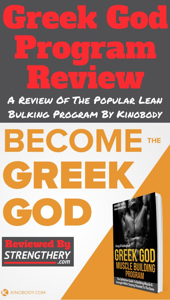 The Greek God Muscle Building Program by Greg O'Gallagher is a popular and very efficient lean bulking program for men. This is my Kinobody Greek God Review.